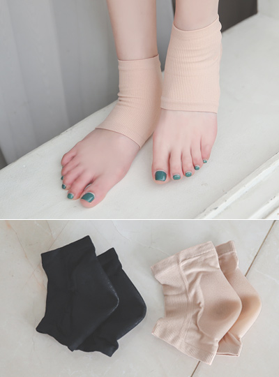 Baby Foot Care Pad