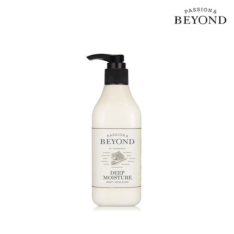 BEYOND Deep Moisturizing Body Emulsion 450ml