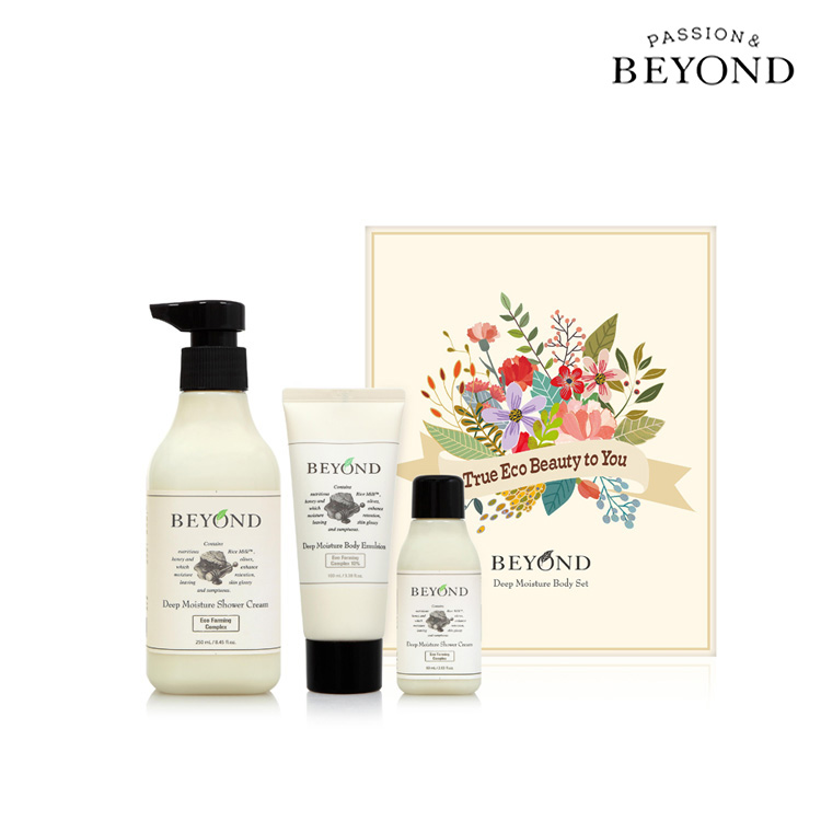 BEYOND Deep Moisture Body Set