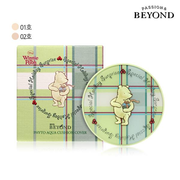 BEYOND Phyto Aqua Cushion Cover (Winnie the Pooh)