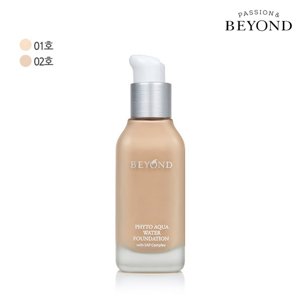 Beyond Phyto Aqua Foundation