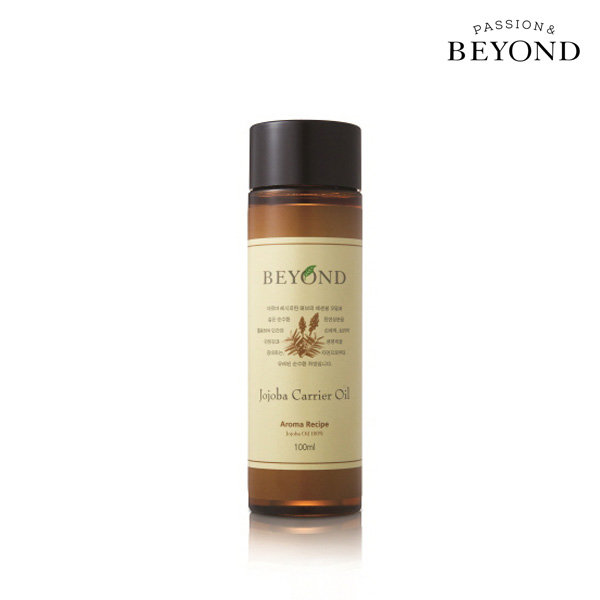 BEYONDAr Jojoba Carrier oil 100ml