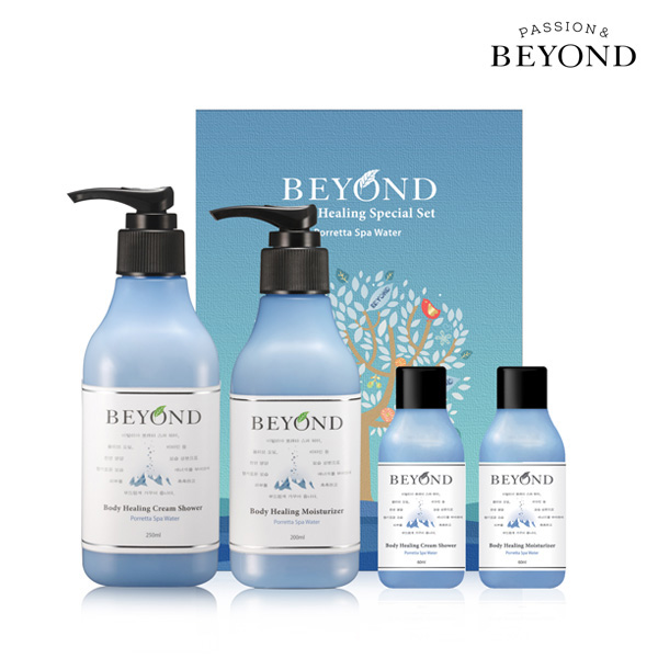 BEYOND body healing set of 2