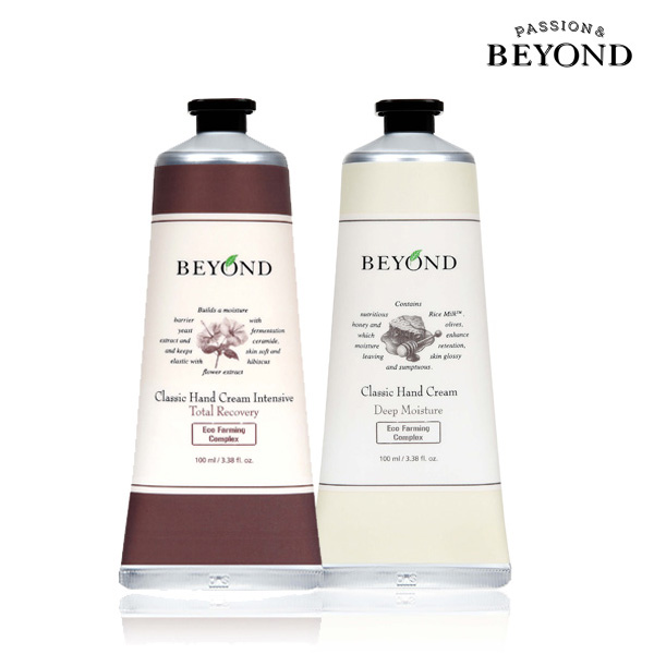 BEYOND Classic Hand Cream 100l (choose1)