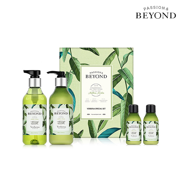BEYOND Verbena Body 2-piece set