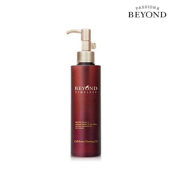 BEYOND TL phytocelline cleansing oil