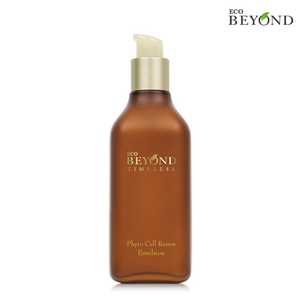 BEYOND TL Phytocelinie Emulsion