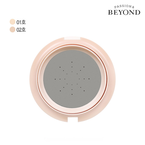 BEYOND Timeless Pito Cushion FD Refill (choose1)
