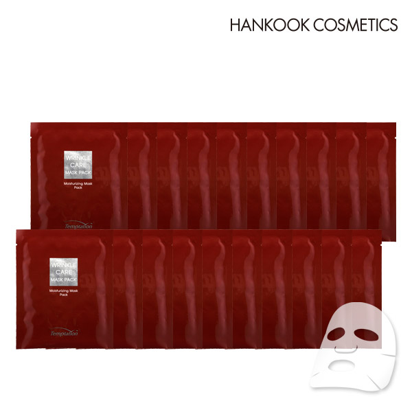 Korean Cosmetic Wrinkle Care Mask Pack 20P