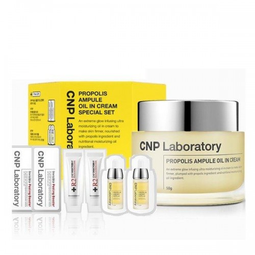 CNP propolis ampoule cream cream 50ml plan set