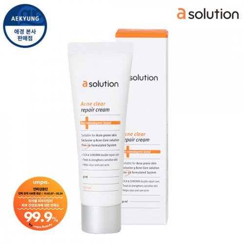 Asolution acne clear repair cream 50ml