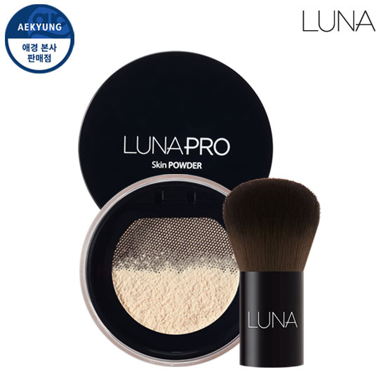 Luna Pro Skin Powder 15g