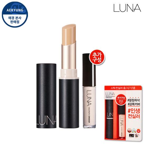 Luna Perfecting Stick Concealer Planning Set