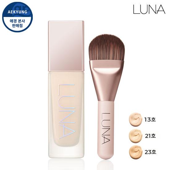 Luna essence crystal foundation