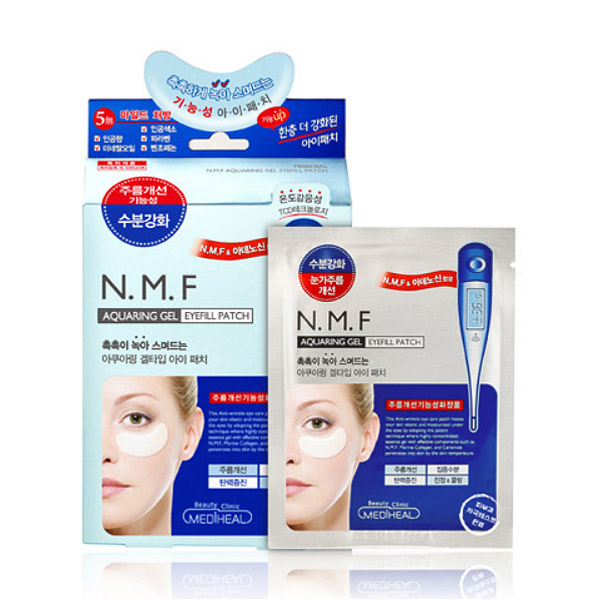 Mediheal NMF Aqua Ring Gel Eye Peel Patch 5 Sheets