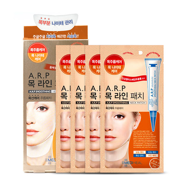 Mediheal ARP Smoothing Neck Patch 4 Pieces