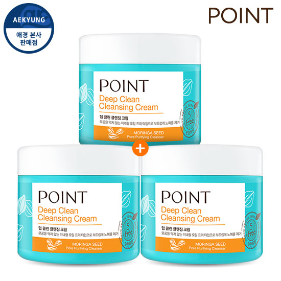 [1 + 1 + 1] Point Deep Clean Cleansing Cream 300ml Special Set