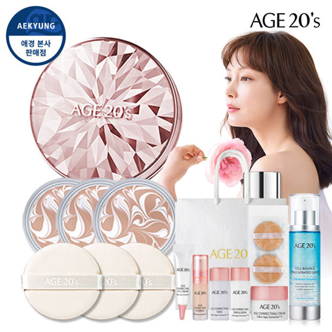 (Special configuration) essence cover pact Pink diamond 300% (box 1 + refill 3)