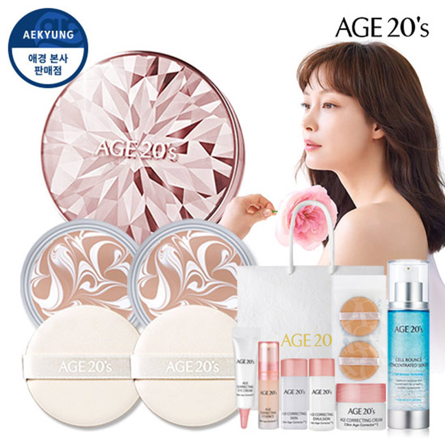 (Special configuration) essence cover pact Pink diamond 200% (box 1 + refill 2)
