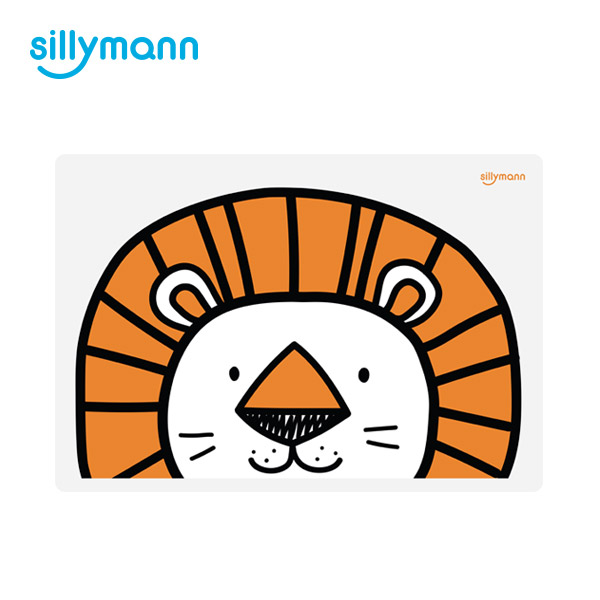 SILICONE KIDS TABLE MAT(LION) WSB264