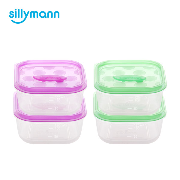 SILICONE FROZEN CONTAINER(SQUARE) 120ml 2P WSK256