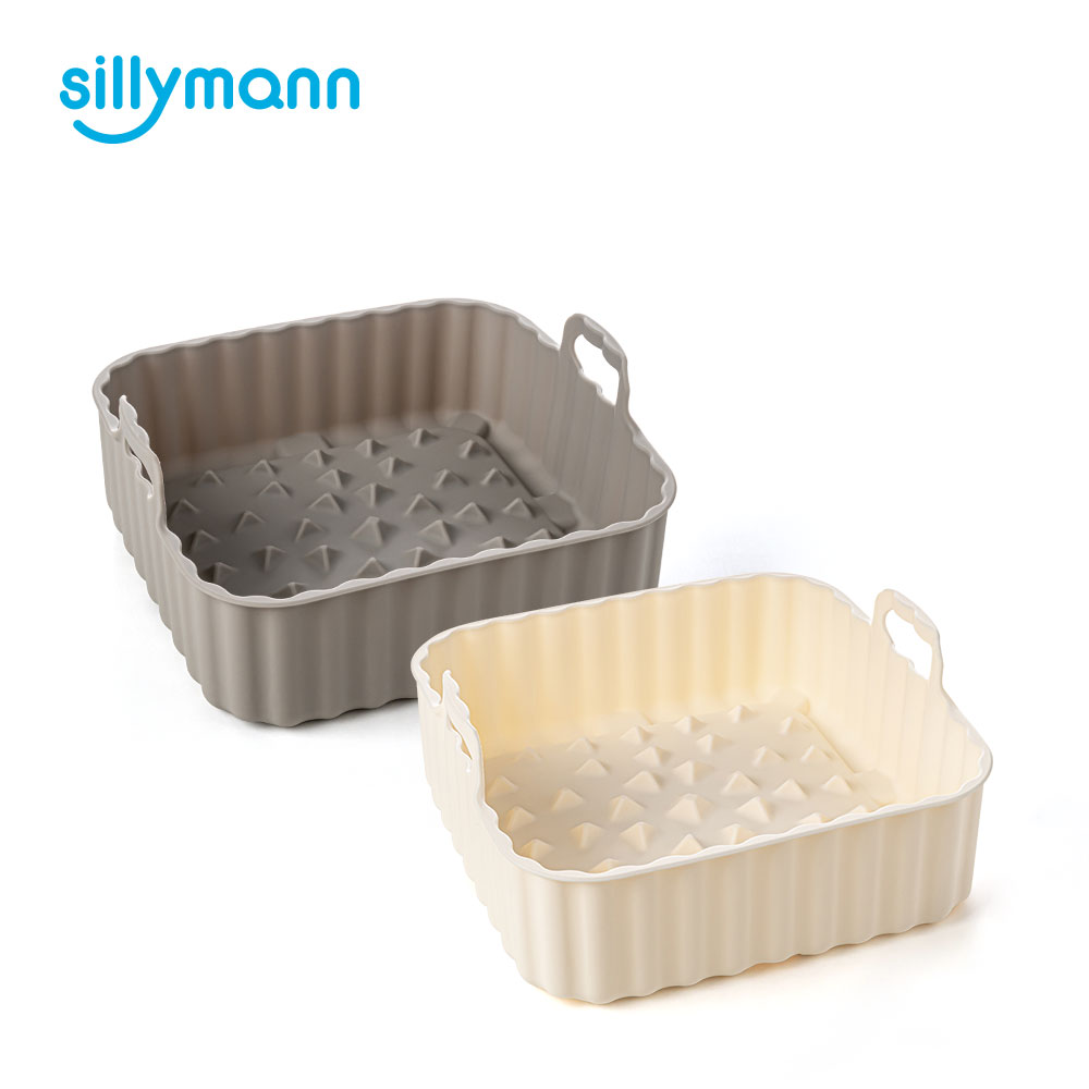 HARMONY SILICONE SQUARE AIRFRYER POT(S) WSK4185