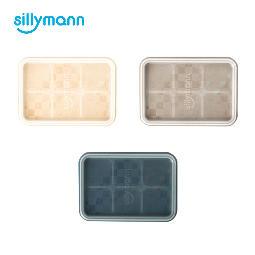 HARMONY SILICONE MINI ICE MOULD WSK4025