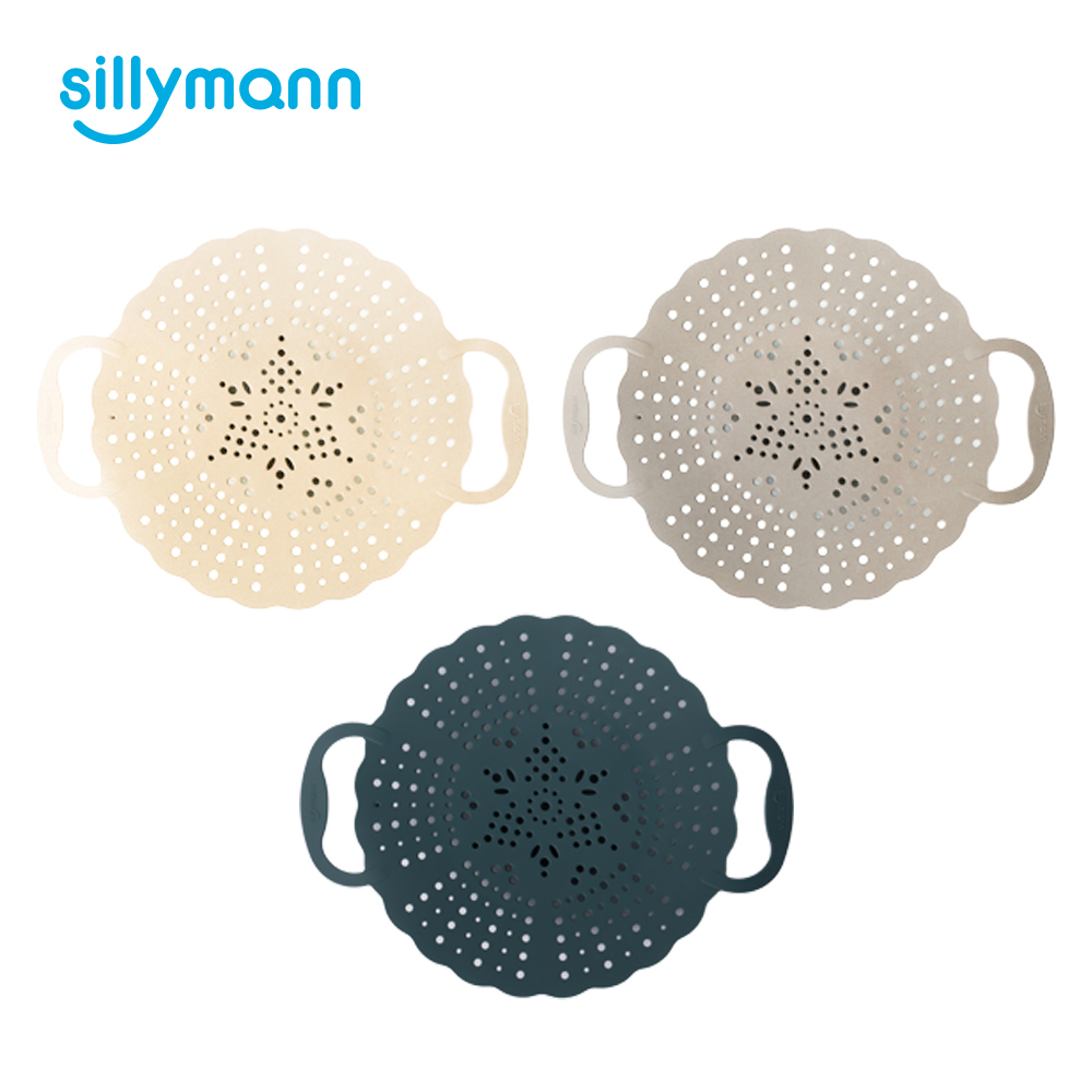 HARMONY SILICONE STEAM TRIVET WSK4019
