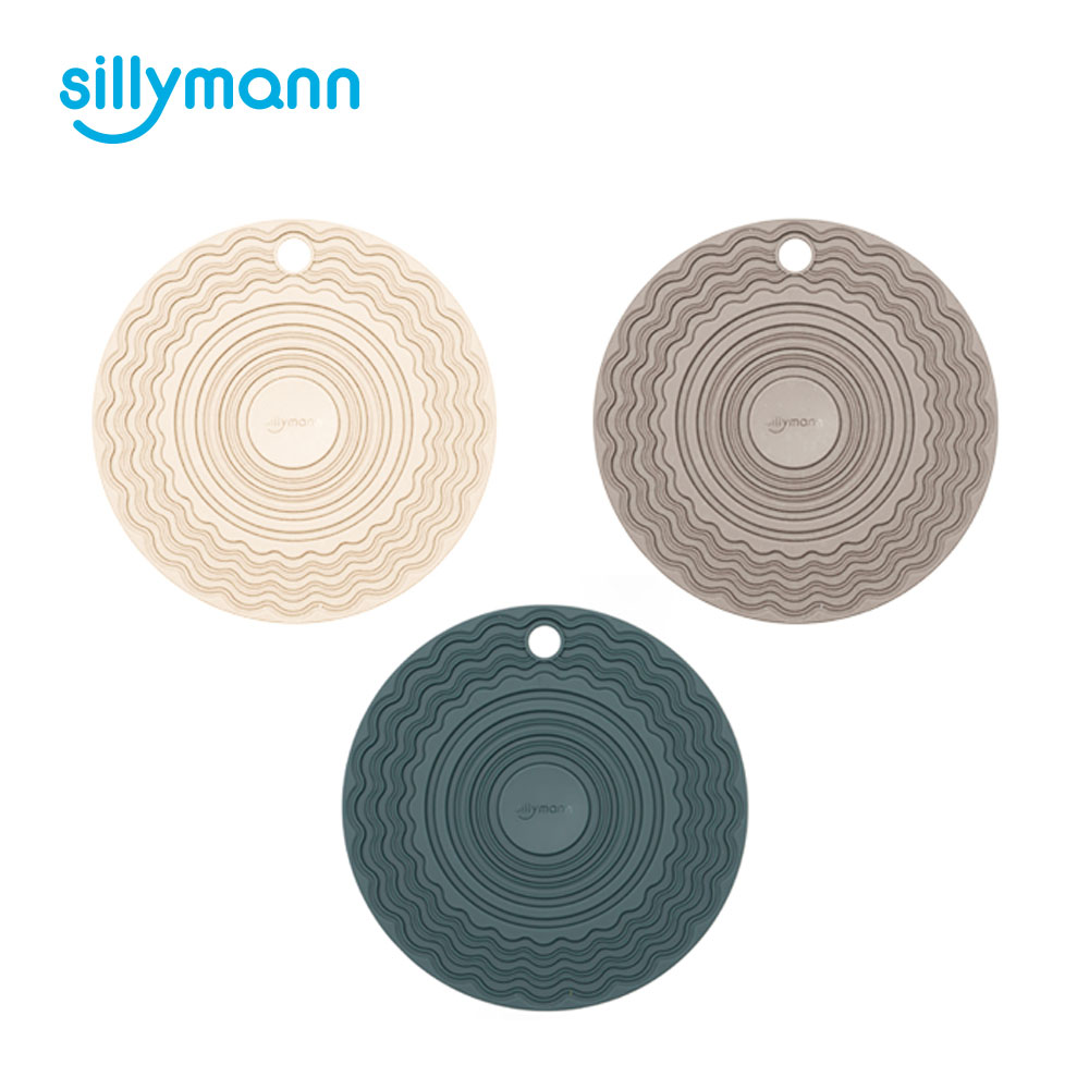 HARMONY SILICONE POT MAT WSK4026