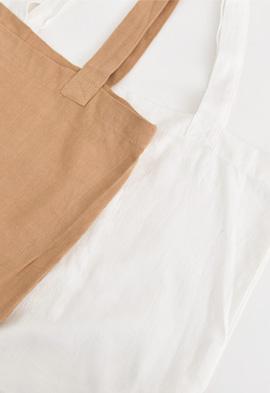 Plain Eco Bag