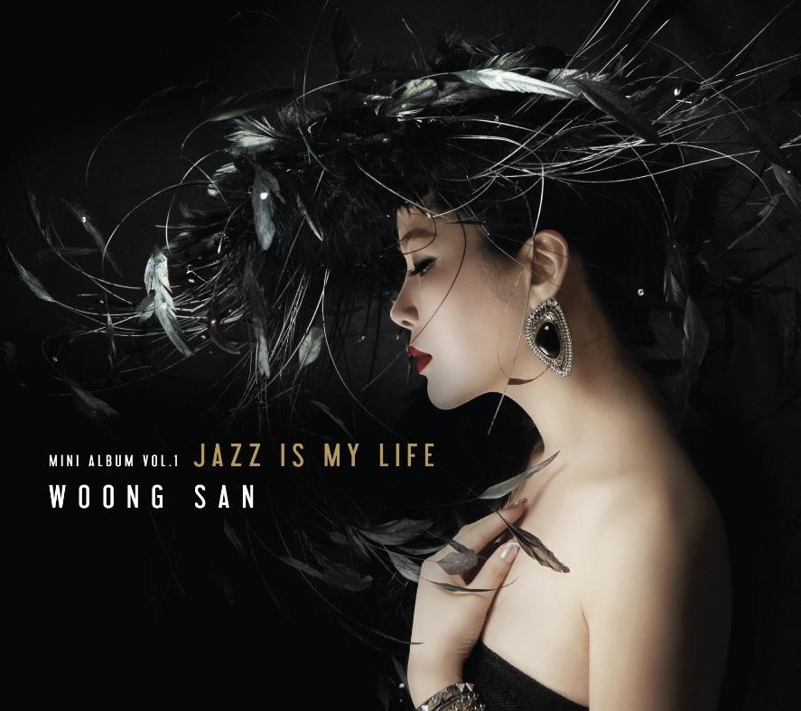 Woongsan-JAZZ IS MY LIFE (Debut 20th Anniversary Mini Album Vol.1)