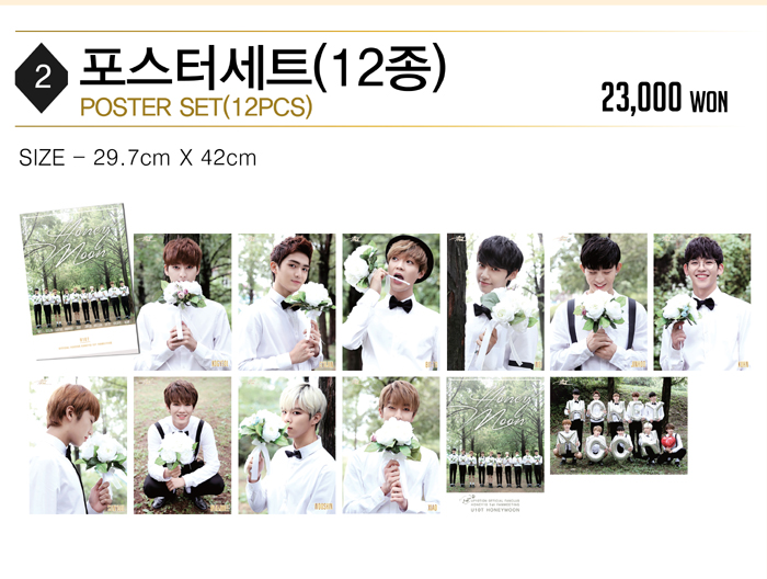 UP10TION Poster Set (12 types)