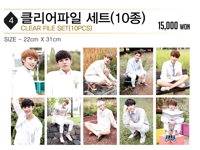 UP10TION Clear File Set