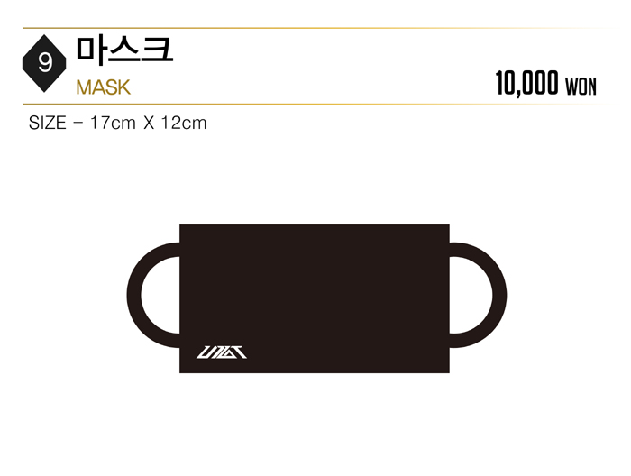 Up Tension Mask