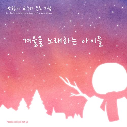 Hyangah Park-Children Singing Winter