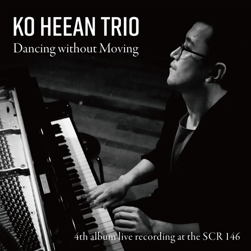 Go Hee-An Trio-Vol. 4 [DANCING WITHOUT MOVING]