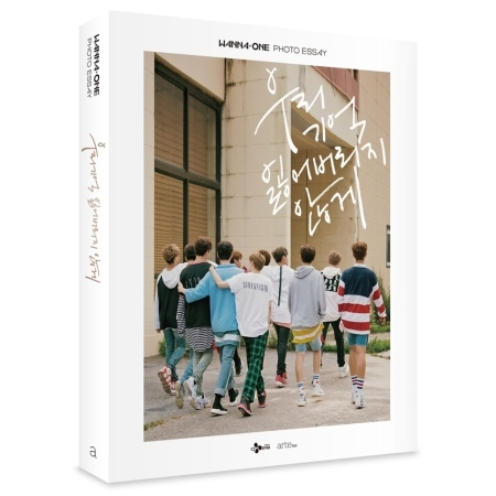 Wanna One-Photo Essay [Let's not lose our memories] [exchange/return can not]