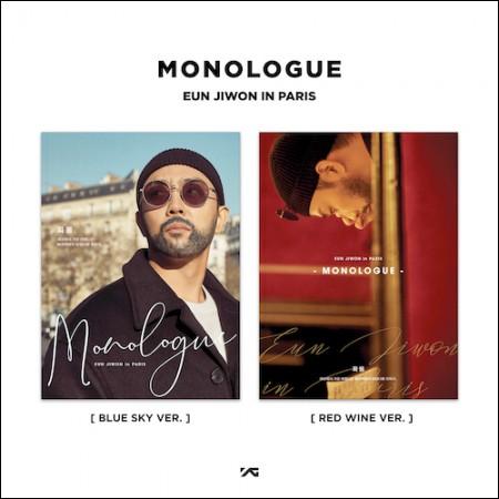 Eun Ji-won-[MONOLOGUE] EUN JIWON IN PARIS (Random delivery of 2 types of Cover)