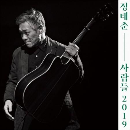 Jeong Tae-chun-40th Anniversary Album [People 2019]