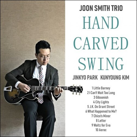 JOON SMITH-[HAND CARVED SWING]