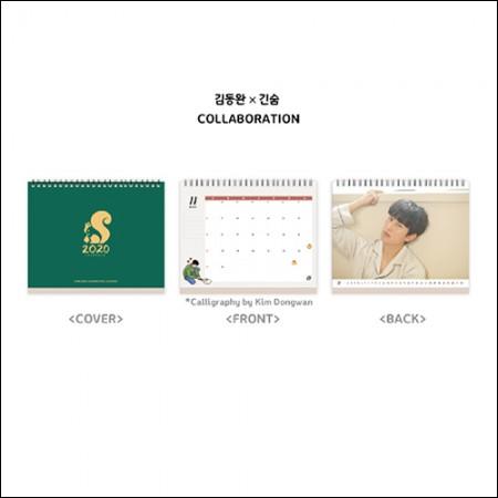 Kim Dongwan-[3rd Overnight Stay] / 2020 Desk Calendar (DESK CALENDAR 2020)