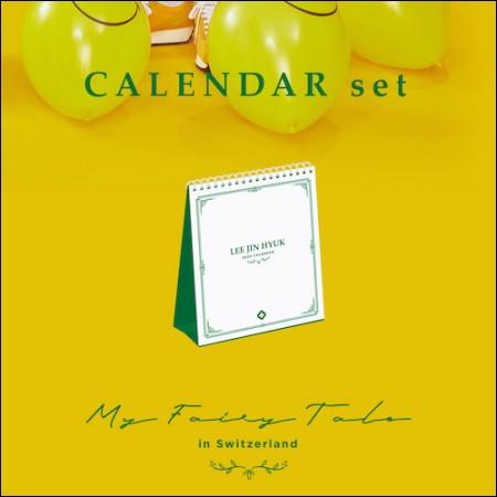 LEE JIN HYUK-Photobook [MY FAIRY TALE] (Calendar)