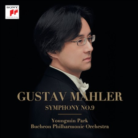 Park Young-min & Bucheon Philharmonic Orchestra-[MAHLER SYMPHONY NO.9] (2CD)