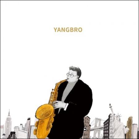 Yang Hyun-wook (YANGBRO)-1st regular album [YANGBRO 1ST]