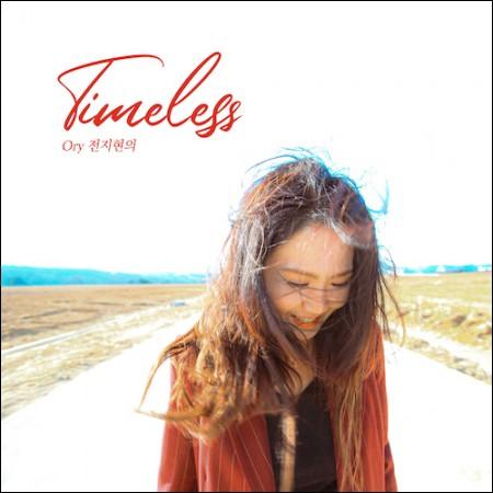 ORY Jeon Ji-hyun-2nd regular album [TIMELESS]