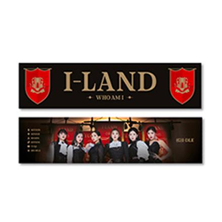 [(G)I-DLE] I-LAND:WHO AM I photo slogan