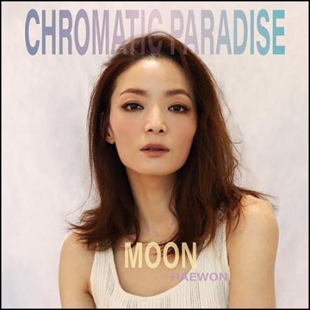 Moon(혜원) - [Chromatic Paradise]