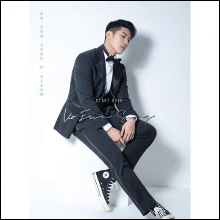 고은성 (Ko Eun-sung) - 미니앨범 [Start Over]