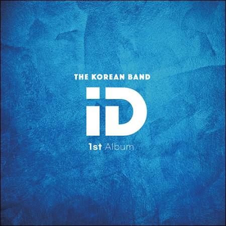 원초적 음악집단 이드 (ID) - 1집 [THE KOREAN BAND ID]