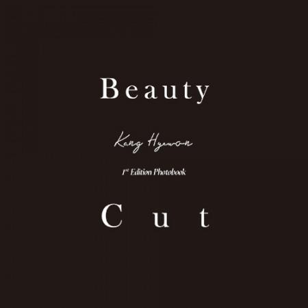 [반품교환불가] 강혜원 - [Beauty Cut] Photo Book (Type B)